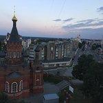 Bryansk Hotel Foto