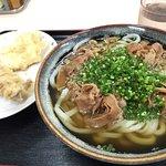 Photo de Teuchiudonkukai