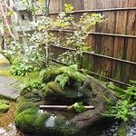 Photo de Nomura Family Samurai House