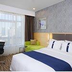 Holiday Inn Express Beijing Dongzhimen Foto