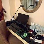 Photo of Rui'an International Hotel