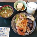 Hotel Hokke Club Oita Foto