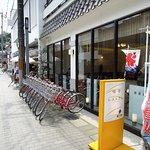 ภาพถ่ายของ Hashidate Daimaru Honten