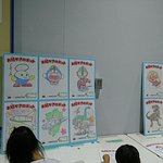 Photo de Fukuoka Science Museum