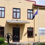 Ройский музей морского рыболовства