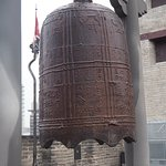 An antique bell, an integral part of the history of Xi'an