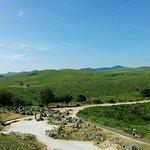 Photo de Akiyoshidai Karst Observatory