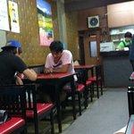 Tawaraya Hanten (Chinese Restaurant)