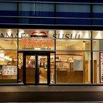 Photo of Itamae Sushi Shinjuku Toho