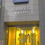 Photo de Comfort Hotel Hiroshima Otemachi