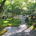 Komyozenji Temple Foto