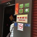 Main Inn Taipei Foto