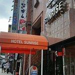 Photo of Business Hotel Sunrise