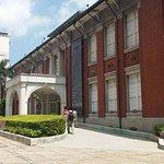 Exterior design of the museum in red brick