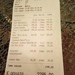 Чек за 2 салата, 2 пасты, сырные шарики., 100 мартини, 250 вина, ск и кофе.