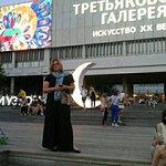 Photo de Galerie Tretiakov
