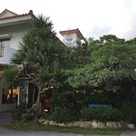 Photo de Shirahama Island Resort
