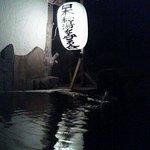 Foto de Takanoyu Onsen