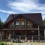Photo of Lodge Nutapukaushipe