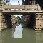 Pingjiang Road Foto