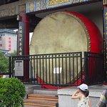 China's biggest drum