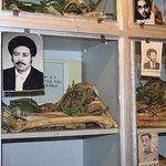 Red Terror Martyrs Memorial Museum Foto