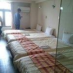 Foto de Hotel Peace Land