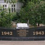 Первый в стране памятник суду
