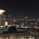 Photo de Hilton Osaka