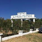 Alexandros Palace Hotel Foto