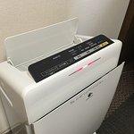 Photo of Daiwa Roynet Hotel Yokohama Kannai