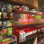 Photo of Springdale Candy Company