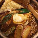 Onsen Dining Warowaro