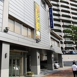 Photo of Kokura Recent Hotel