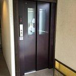 Photo de Toyoko Inn Otsuka-eki Kita-guchi No.1