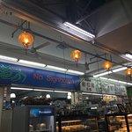 No Signboard Seafood Foto