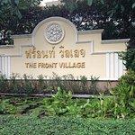 Foto de The Front Village Hotel