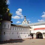 Andronikov Monastery Foto