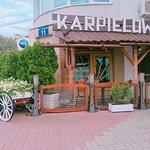 Photo of Restauracja Karpielowka