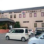 Photo de 1883851