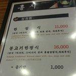 Hongsi Korean Restaurant Foto
