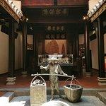 Foto de AMOY by Far East Hospitality