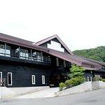 Foto de Hotel Jogakura