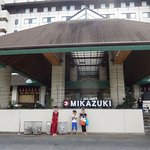 Photo of Kamogawa Hotel Mikazuki