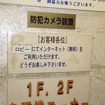 Foto de Dai-Ni Star Nagoya