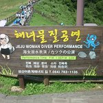 Seongsan Ilchulbong Foto