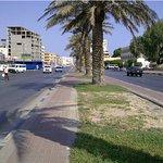 Al - huwailat shopping center