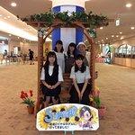 Фотография 1096698