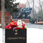 Foto di Park Named After Panfilov's 28 Guardsmen
