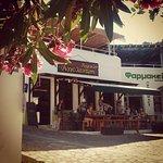 Aggelantonis café pizza bar and more cocktail 🍸
